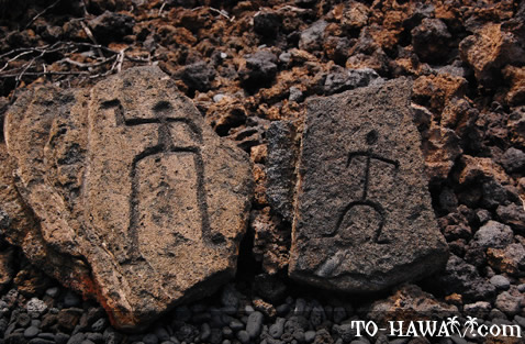 Hawaiian rock carvings