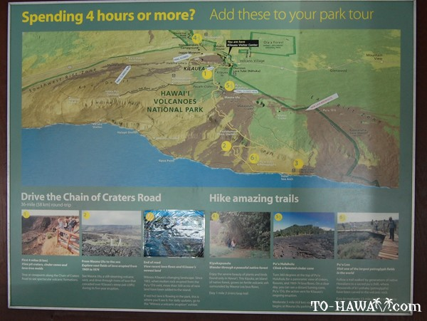 What Volcanoes Are On Big Island Of Hawaii