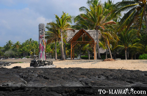 Hawaiian sacred site