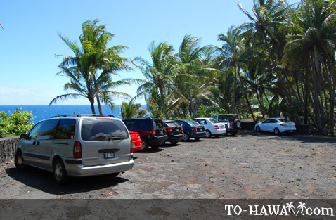 Kehena Beach parking lot