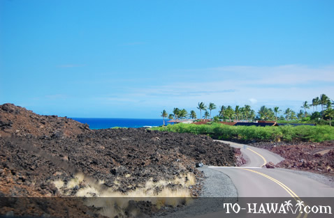 Road to Kikaua Beach
