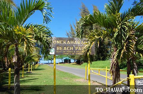 Onekahakaha Beach Park sign