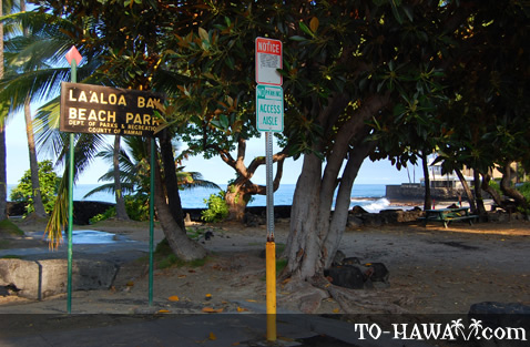 La'aloa Beach Park sign