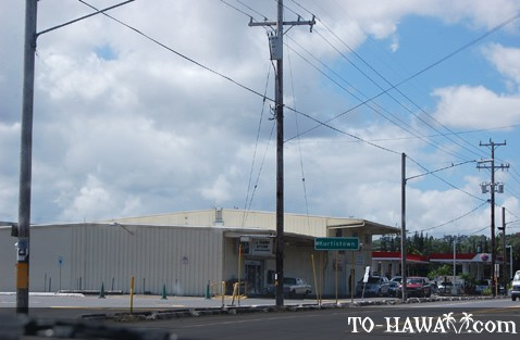 Royal Palm Enterprises Big Island