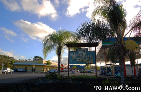Pahoa Marketplace