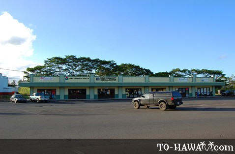 Puna Community Medical Center