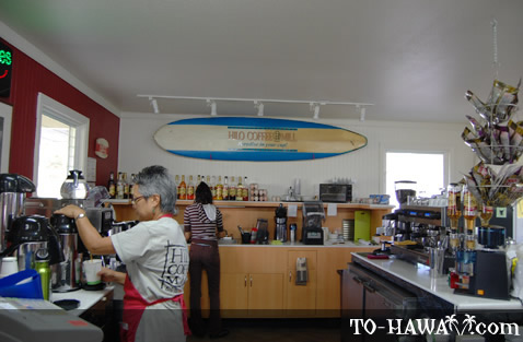 Hilo Coffee Mill on the Big Island