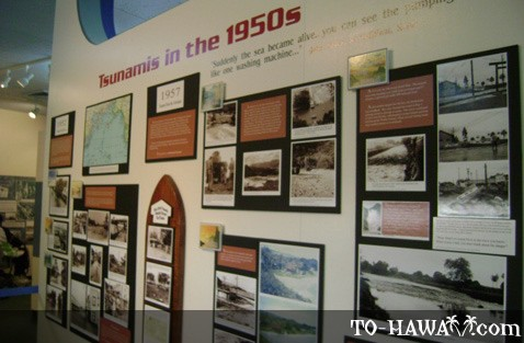 Pacific Tsunami Museum in Hilo