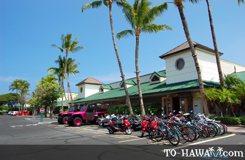 Kings Shops At Waikoloa Big Island