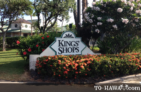 King's Shop entrance sign