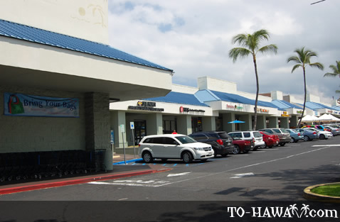 Kona Coast Shopping Center