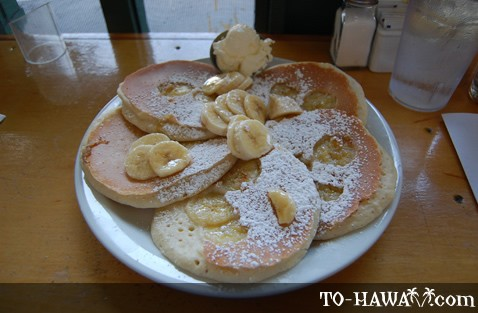 Banana Panecakes breakfast