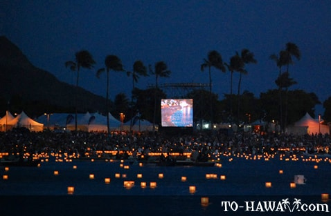 Memorial Day Lantern Floating Ceremony