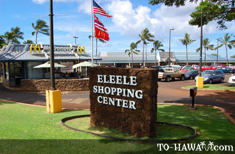 Ele'ele Shopping Center