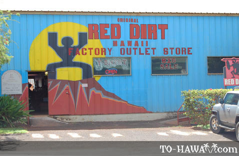 Red Dirt Factory store