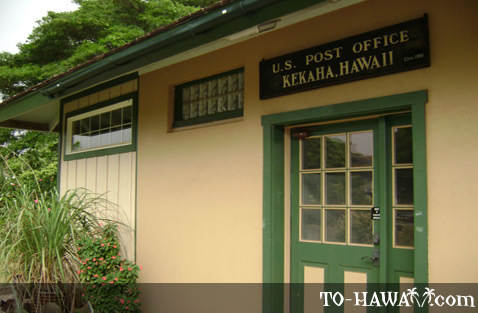 Kekaha post office