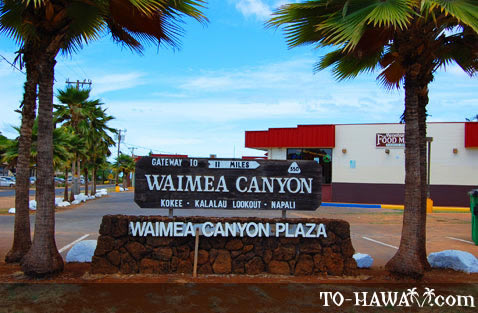 Waimea Canyon Plaza sign
