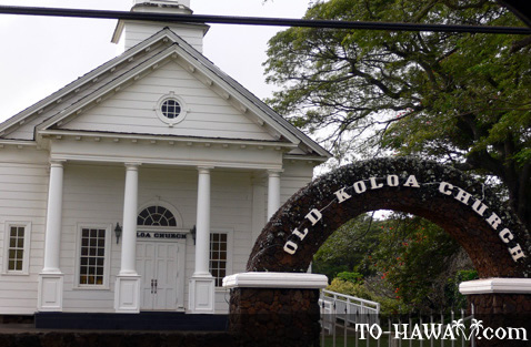 Old Koloa Church