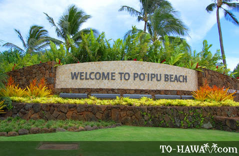 Po'ipu welcome sign