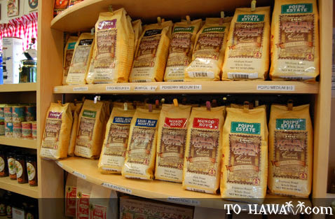 Large selection of coffees