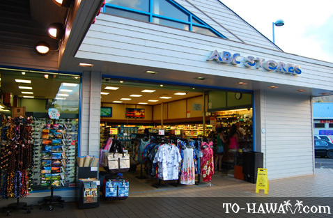 A familiar name in Hawaii since ~ with friendly store people, large selections and more than 70 stores throughout the Hawaiian Islands, Guam, Saipan and Las Vegas.