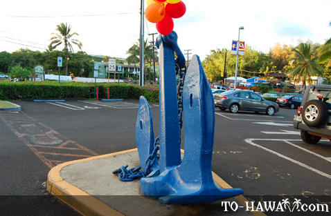Anchor Cove Shopping Center in Lihue