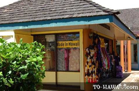 Store Directory :: Royal Hawaiian Center :: Honolulu, HI