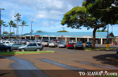 Ele'ele Shopping Center on Kauai