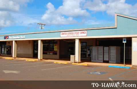 Ele'ele Post Office