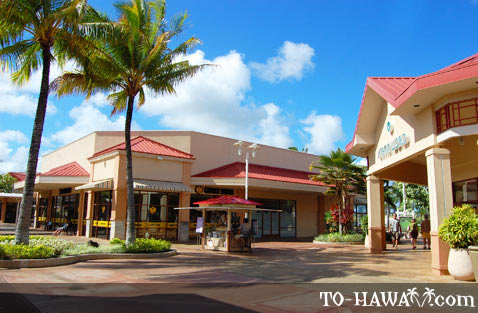 Kukui Grove Center in Lihue