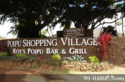 Po'ipu Shopping Village