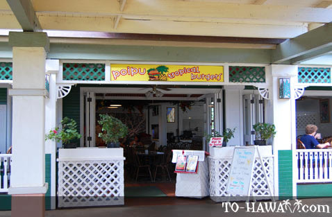 Po'ipu Tropical Burgers