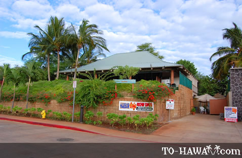 Manele Harbor store and cafe