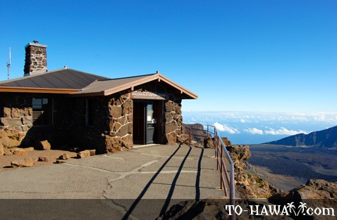 Haleakala visitors center