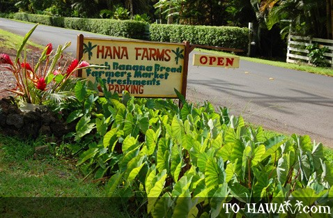 Hana Farms sign on the road