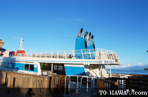 Molokai Princess ferry