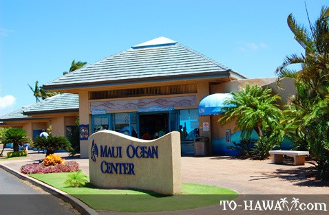 Entrance to Maui Ocean Center