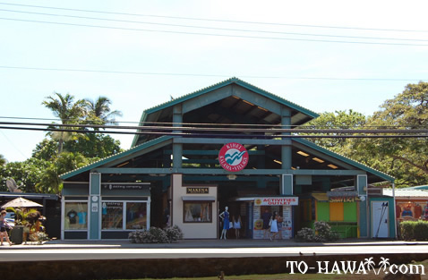 Kalama Village in Kihei