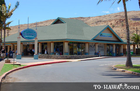 Ma'alaea Harbor Shops