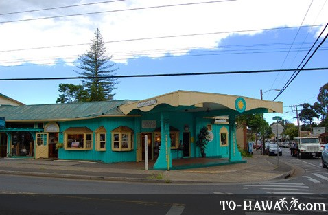 Fine art gallery in Makawao