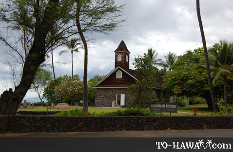 Keawalai Church in Makena