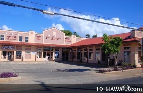 Paia General Store building