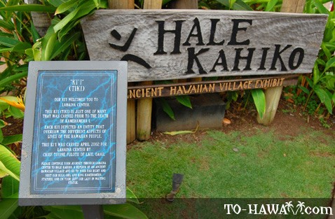 Ancient Hawaiian village exhibit