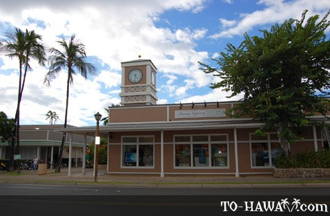 Fine art gallery in Lahaina