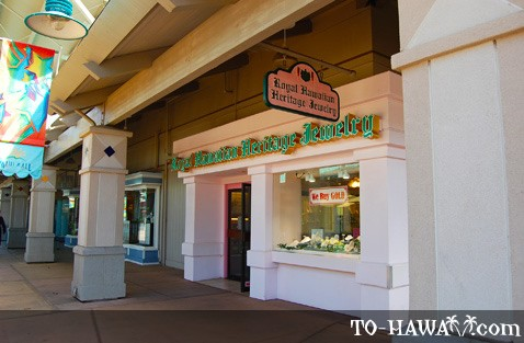 Royal Hawaiian Heritage jewelry