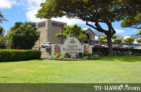 Queen Ka'ahumanu Center