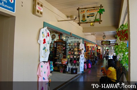 Hawaiian gifts and souvenirs