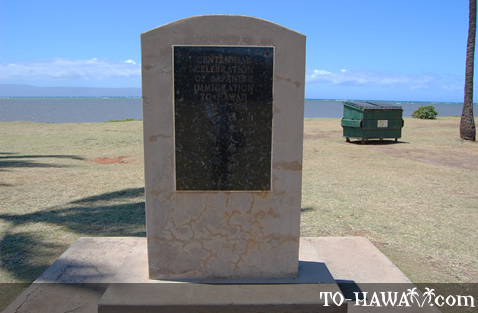 Japanese Immigration To Hawaii Monument