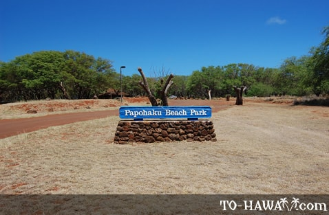 Papohaku Beach Park entrance