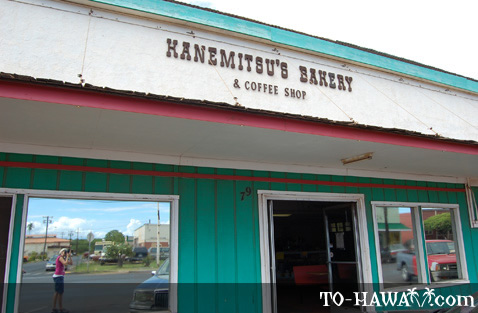 Kanemitsu's Bakery and Coffee Shop